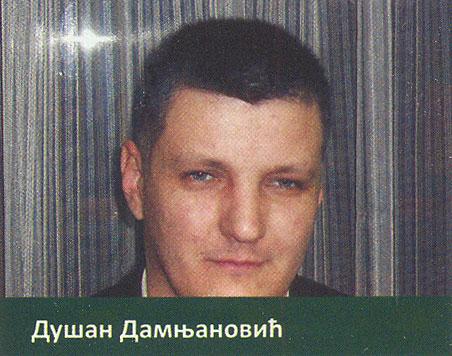 Dušan Damnjanović